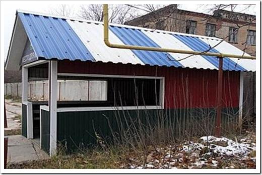 Расчет профнастила на крышу