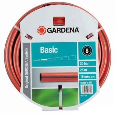 Купить Gardena 18143