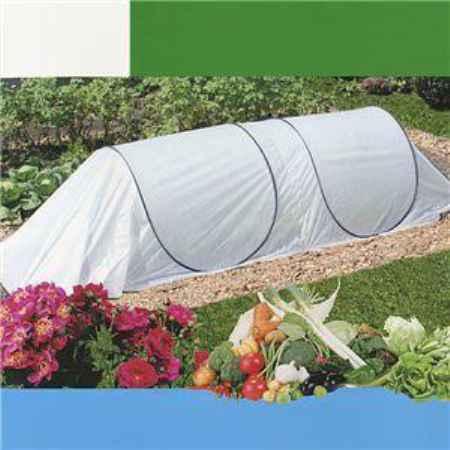 Купить Garden guard 1063