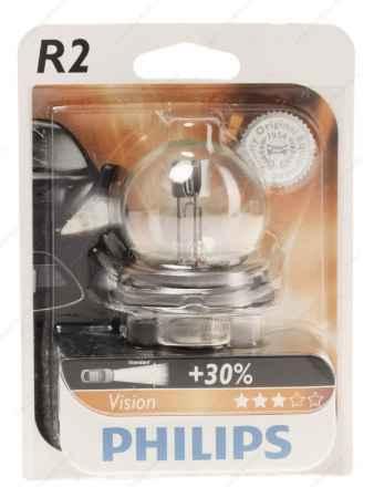 Купить Philips 12620b1 (бл.)