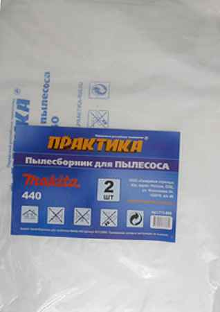 Купить ПРАКТИКА 773-880 для makita 440,  2шт.
