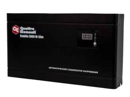 Купить Quattro elementi Stabilia 5000 w-slim