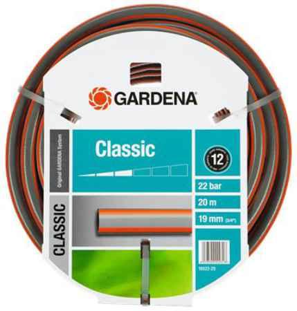 Купить Gardena 18022