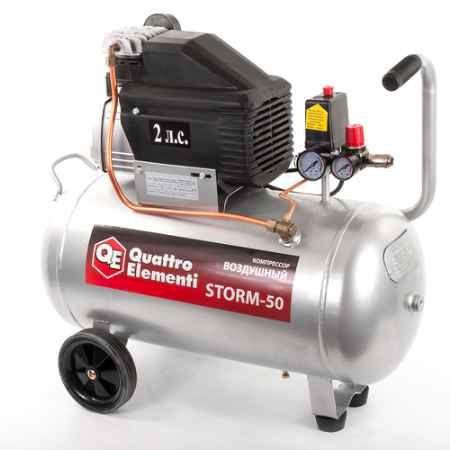 Купить Quattro elementi Storm-50