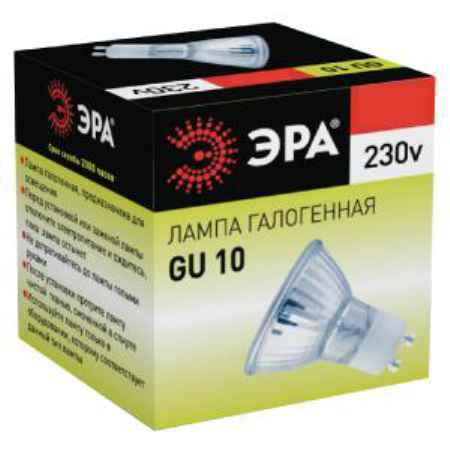 Купить ЭРА Gu10-jcdr (mr16) -35w-230v