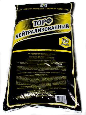 Купить НАРОДНЫЙ ГРУНТ 14021