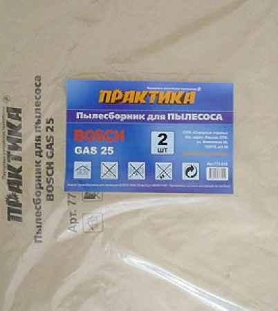 Купить ПРАКТИКА 775-341 для bosch gas 15 l, 2шт.