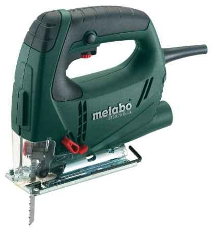Купить Metabo Steb 70 quick  в коробке