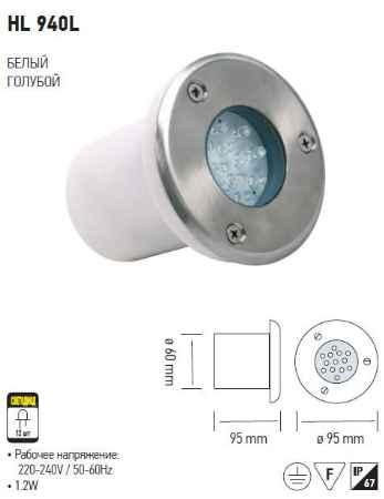 Купить Horoz electric Hl940l