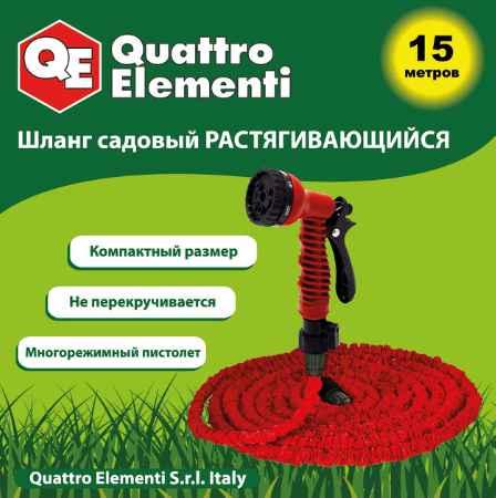 Купить Quattro elementi 241-239