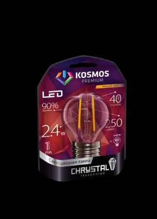 Купить КОСМОС Premium led 2.4Вт Шар 45