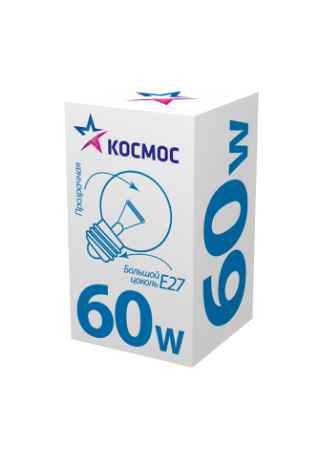 Купить КОСМОС 60 Ватт шар прозрачная Е27