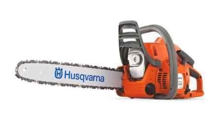 Купить Husqvarna 236