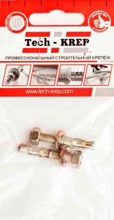 9c9179c8db4c8a1de790775bacc3.big_