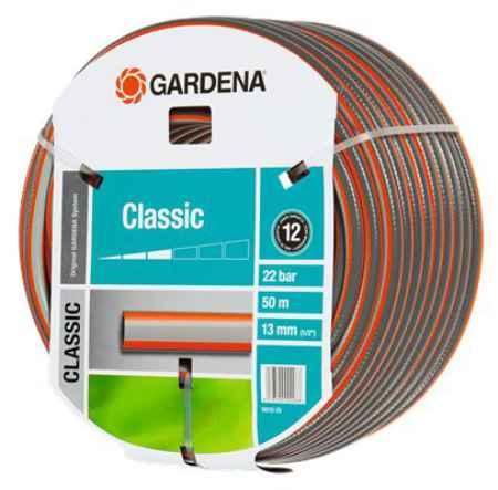 Купить Gardena 18010