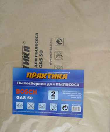 Купить ПРАКТИКА 773-927 для bosch gas 50, 2шт.
