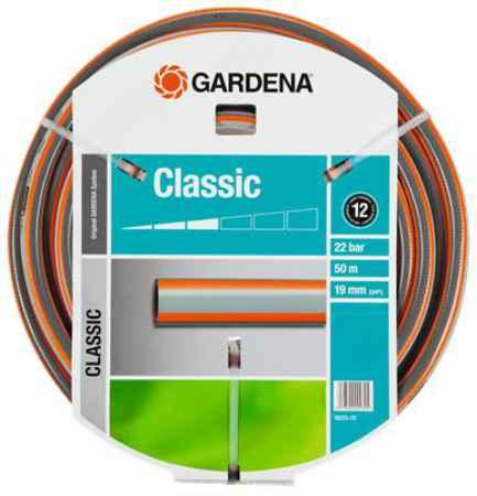 Купить Gardena 18025
