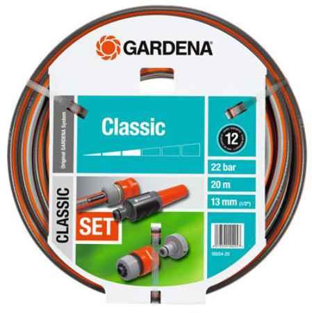 Купить Gardena 18004 classic
