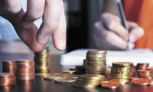 Инвестиции при малом капитале
