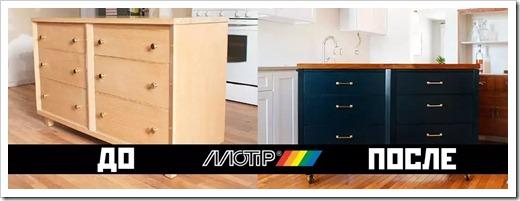 Различные способы обновления кухонного гарнитура