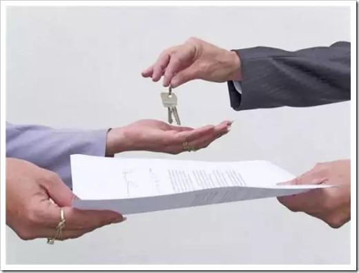 Что делать, если встретились два ипотечника?