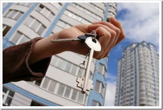 Опасность недвижимости, которая находится в долевой собственности
