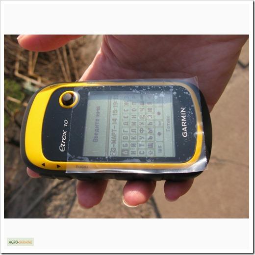 Стоит ли пользоваться GPS?