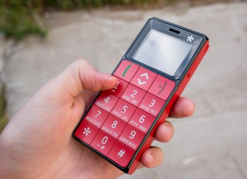 Как выбрать кнопочный мобильный телефон