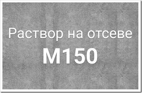 5dovte00